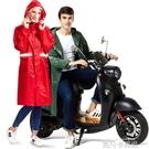 雨易思雨衣女成人韓國時尚騎行徒步男電動自行車電瓶車抖音雨披 依凡卡時尚