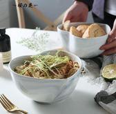 北歐沙拉碗大碗陶瓷大湯碗大號家用拉面碗商用面條泡面碗創意個性【櫻花本鋪】