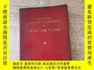 二手書博民逛書店SELECTED罕見MILITARY WRITINGS OF MAO TSETUNGY247260 外文出版社