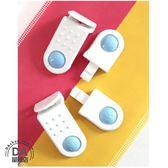 兒童安全鎖 抽屜安全鎖扣 2個1組賣 寶寶安全鎖 抽屜鎖 床頭櫃鎖 冰箱鎖 電視櫃鎖 兒童防護(79-1978)