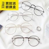 復古金屬花紋邊細框眼鏡 眼鏡 圓框眼鏡 圓框 平光眼鏡 裝飾眼鏡 復古 文青