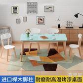 餐桌北歐餐桌椅組合現代簡約小戶型經濟型長方形實木家用餐廳吃飯桌子WY