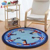 雙12購物節圓形地毯吊籃電腦椅子墊加厚可愛卡通兒童