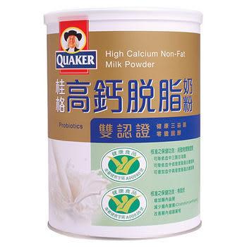 桂格 高鈣脫脂雙認證奶粉1.5kg【全成藥妝】