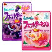 現貨 北日本 fettuccine 長條軟糖 酸Q軟糖 紫葡萄 水蜜桃 ◎花町愛漂亮◎HE