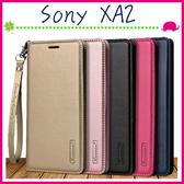 Sony XA2 H4133 5.2吋 韓曼素色皮套 磁吸手機套 可插卡保護殼 側翻手機殼 掛繩保護套 支架 錢包款