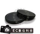 【EC數位】 V1 J1 V-1 J-1 J2 金屬鏡頭蓋 螺牙 HC-N101 相容原廠