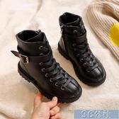 女童靴子 女童馬丁靴秋季新款男童皮靴小女孩加絨騎士靴兒童中筒靴子 快速出貨