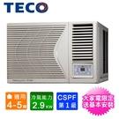 TECO東元4-5坪一級R32變頻冷專右吹窗型冷氣 MW28ICR-HR~含基本安裝+舊機回收