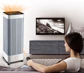 暖風機 志高取暖器電暖風機家用節能省電浴室速熱小型烤火爐電暖氣電暖器 igo 二度3C