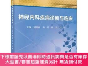 簡體書-十日到貨 R3Y神經內科疾病診斷與臨  胡曉麗;秦霞;楊波;劉娟 科學出版社 ISBN:9787