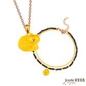 J'code真愛密碼 LINE真愛熊大黃金/尖晶石手鍊+熊大說愛你黃金墜子-立體硬金款 送項鍊