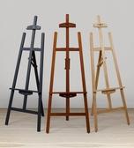 (免運)實木畫架木制支架式成人兒童油畫架折疊便攜木質畫板畫架子美術生專用4kYYP