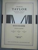 【書寶二手書T1/社會_JFM】現代性中的社會想像_查爾斯.泰勒