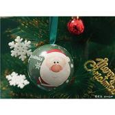 聖誕期間限定│滿滿祝福聖誕禮物球/4款隨機