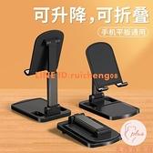 手機支架平板懶人支撐架便攜通用可調節伸縮拍攝架子【大碼百分百】