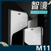 三星 Galaxy M11 電鍍半透保護套 鏡面側翻皮套 免翻蓋接聽 原裝同款 支架 手機套 手機殼