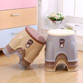 【中秋大降價】家用加厚塑料凳子時尚茶幾凳兒童矮凳子成人小板凳換鞋凳圓凳椅子