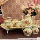 咖啡杯套裝歐式茶具咖啡具英式下午茶茶壺茶杯杯子陶瓷杯具帶托盤【--8头花海】