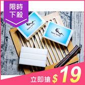 日春 神奇去污皂(135g)【小三美日】原價$25