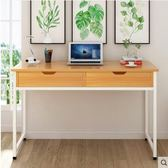 電腦桌台式 家用寫字桌學生書桌簡約辦公桌筆記本電腦桌子igo  瑪麗蘇