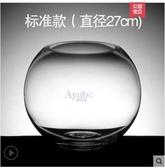 出口德國加厚玻璃魚缸圓形大號魚缸小型水族箱金魚缸客廳烏龜缸 8號店WJ