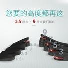 增高鞋墊 隱形增高鞋墊男士全墊內增高墊女...