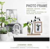 創意相框擺台6寸照片客廳辦公桌面水培裝飾擺件北歐鐵藝雙面相架  童趣潮品