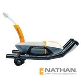 NATHAN 三鐵車低風阻水壺 AP Pro-Aerobar Bottle NA4977N