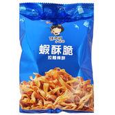 張君雅 拉麵條 蝦酥脆 65g【康鄰超市】