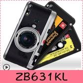 【萌萌噠】ASUS ZenFone Max pro M2 ZB631KL 復古偽裝 全包軟殼 懷舊彩繪 計算機 鍵盤 錄音帶手機殼