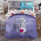 床包被套組  雙拼四件套大阪素色1.5米雙人寢室床單被套1.8m