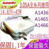 APPLE 14.85V 3.05A 45W MagSafe 2 充電器(保固最久)- 1465,A1436,A1466,MD224D,MD224F,MD223B,MD224X,MD223K