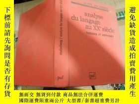 二手書博民逛書店analyse罕見du langage au ХХə siecl