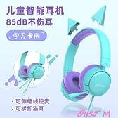 歌尚GS-A62兒童耳機頭戴式有線小學生網課專用線控耳麥帶話筒麥克風 JUST M