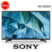 (0利率) 註冊送玻璃揚聲器 SONY 索尼 KD-85Z9G 85吋 MASTER Series 8K Ultra HD HDR 智慧電視 公司貨 85Z9G