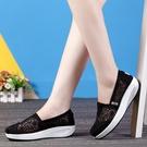 健走鞋 輕量透氣蕾絲防滑 懶人鞋 厚底 單鞋 休閒 搖搖鞋 鬆糕鞋