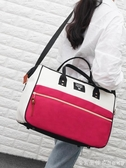 韓版旅行包女手提防水行李包大容量衣服包輕便短途小旅游袋男健身 漾美眉韓衣