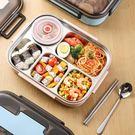 304不銹鋼分隔型學生帶蓋飯盒上班族分格食堂便當盒保溫餐盒套裝 夢想生活家