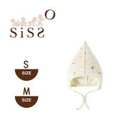 【SISSO有機棉】森林寶貝小精靈帽 S~M