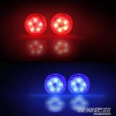 車門警示燈防撞led爆閃燈汽車呼吸燈改裝飾免接線無線開門感應燈 時尚小鋪