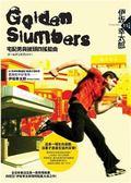 (二手書)GOLDENSLUMBERS:宅配男與披頭四搖籃曲