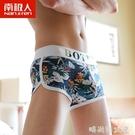 南極人男士平角內褲純棉韓版運動透氣學生潮流個性騷男生四角「時尚彩紅屋」