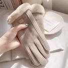 手套冬天女加絨加厚保暖學生麂皮絨女士騎行防寒開車防凍觸屏冬季 1995生活雜貨