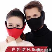 口罩冬 口罩耳罩二合一護耳冬季保暖防寒透氣男女個性潮冬天騎行時尚韓版 生活故事居家館