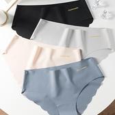 2條|內褲女士冰絲無痕純薄透氣速干性感女一片式三角褲【貼身日記】