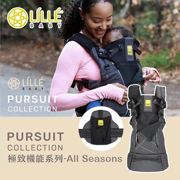 LILLEBABY 美國 All Seasons四季機能包覆款揹巾 Pursuit極致機能系列-時尚灰