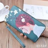 2020韓版新款長夾 長款拉鏈手拿包 印花時尚零錢夾大容量手機包錢包 TR249『寶貝兒童裝』