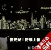 夜光貼 宿舍寢室創意熒光夜光貼個性墻貼墻壁貼紙臥室裝飾品床頭墻畫貼畫 京都3C