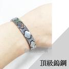 GAMMA頂級時尚鎢鋼能量手鍊888/手環 百搭款 金屬鍺/磁石/負離子 健康手鍊
